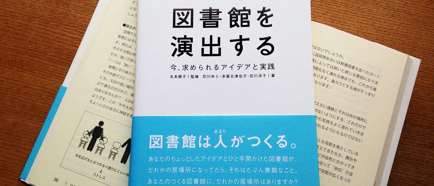 講演/ワークショップ内容